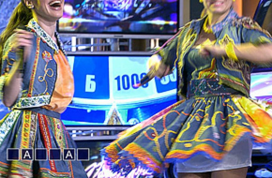 РП на 1-канале. Эфир от 5.02.2016г.