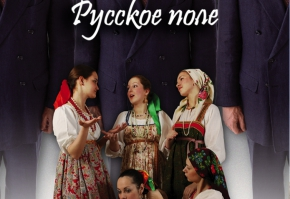 2013 Этно-группа